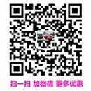 大拇指・婚庆车队微网站二维码